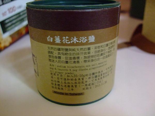 DSCF9058.JPG