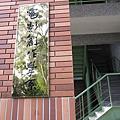 IMG_0963.JPG