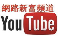 youtube_logo_635_副本