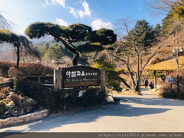 20200203韓國之旅第二天_200207_0109.jpg