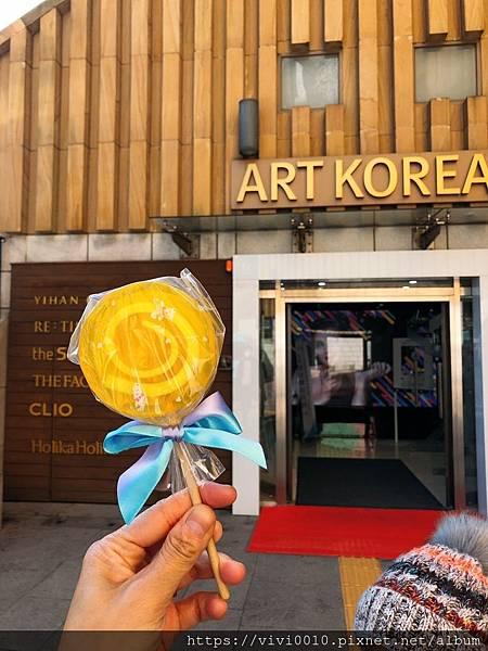202025韓國Day4_200208_0010.jpg