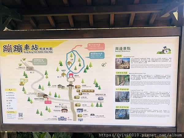 員山公園_200316_0057.jpg