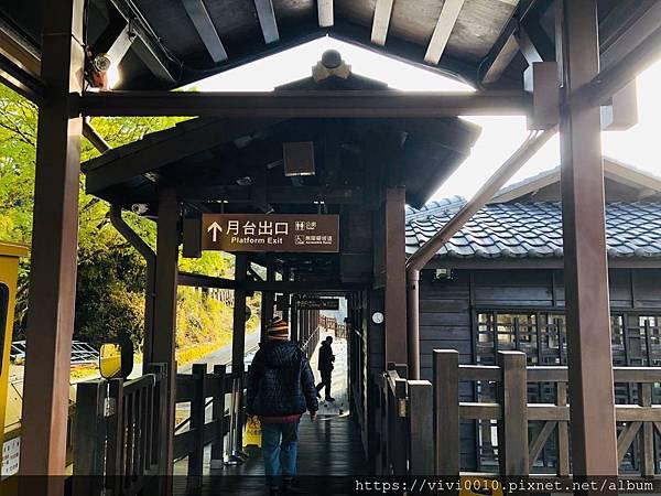 員山公園_200316_0065.jpg