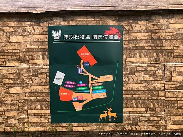 鹿羽松牧場_200419_0011.jpg