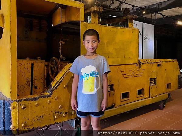 新平溪煤礦博物館_200702_14.jpg