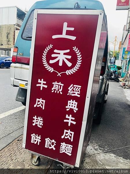 恆春老街_200715_2.jpg