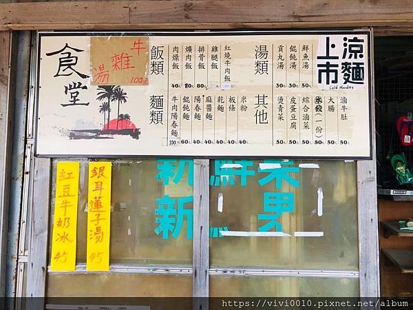 港口吊橋_200725_47.jpg
