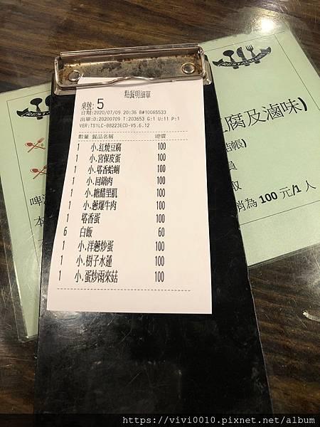 墾丁大街晚餐_200727_13.jpg