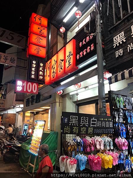 墾丁大街晚餐_200727_15.jpg
