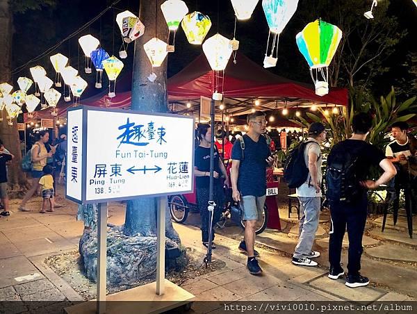 鐵花村_200729_19.jpg