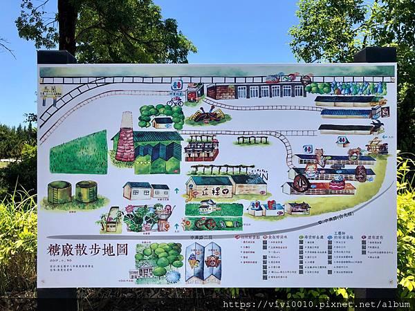 台東糖廠+上禾食堂_200802_3.jpg