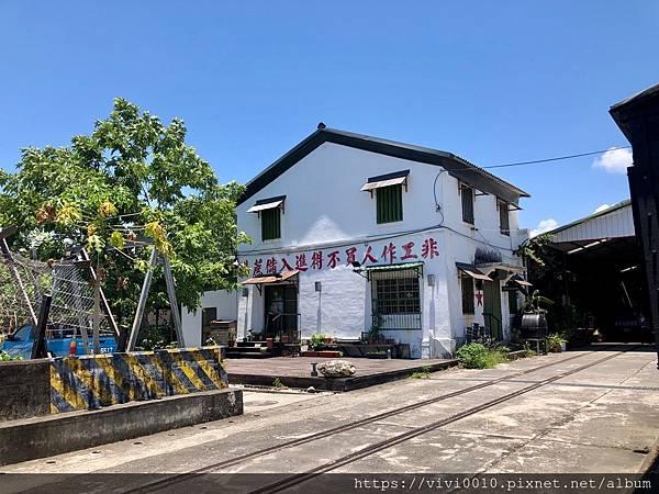 台東糖廠+上禾食堂_200802_15.jpg