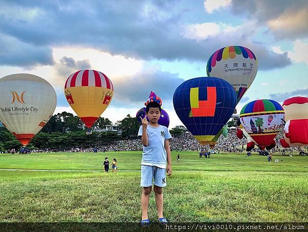 台東熱氣球嘉年華會_200727_27.jpg
