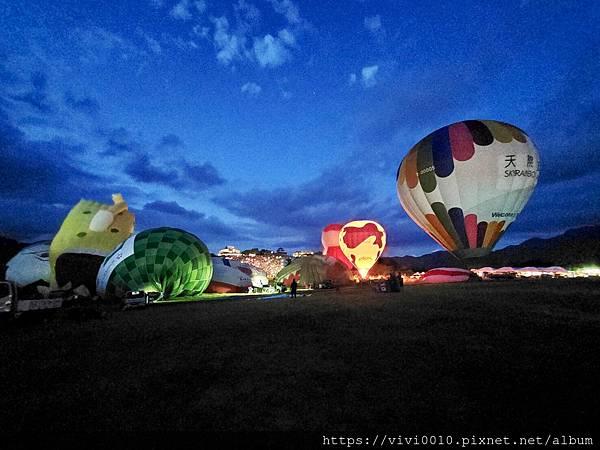 台東熱氣球嘉年華會_200727_42.jpg