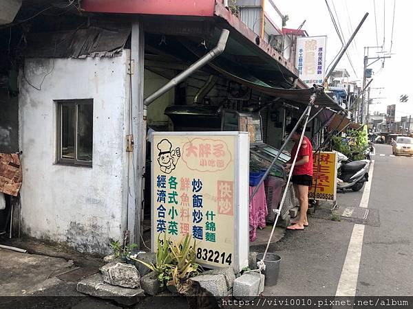 三仙台_200806_61.jpg