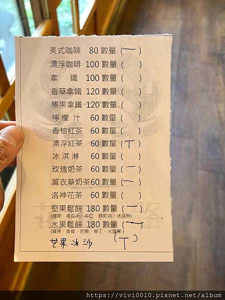 花田小路_200802_1.jpg