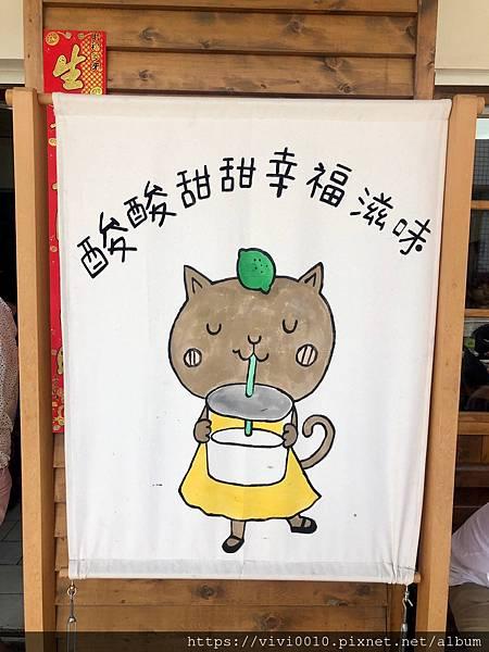 佳興冰果店_200802_2.jpg