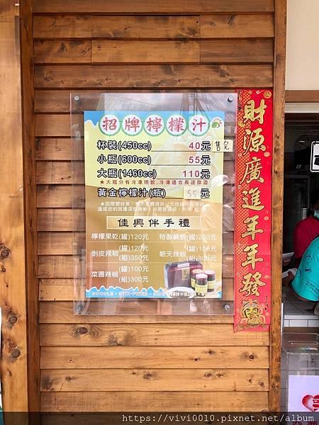 佳興冰果店_200802_15.jpg
