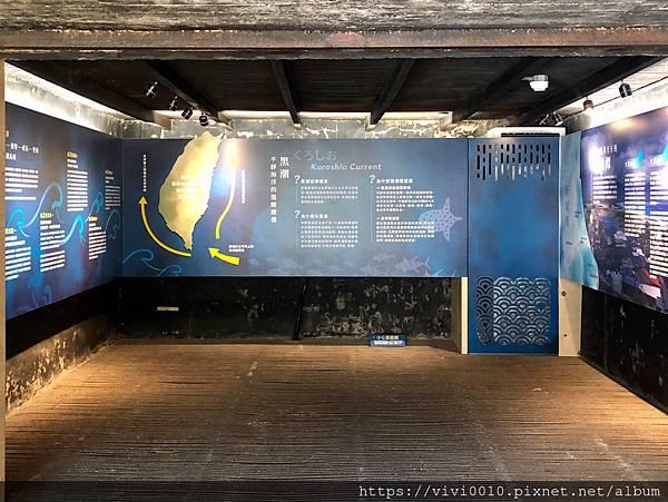 柴魚博物館_200802_11.jpg
