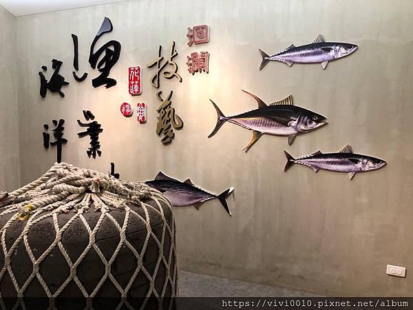 柴魚博物館_200802_42.jpg