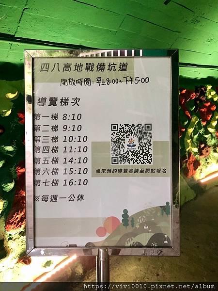 四八高地_200802_12.jpg
