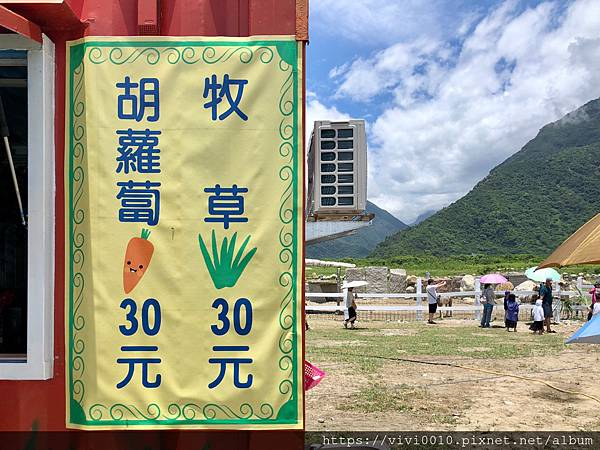 崇德瑩農場_200802_4.jpg