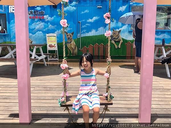 崇德瑩農場_200802_35.jpg