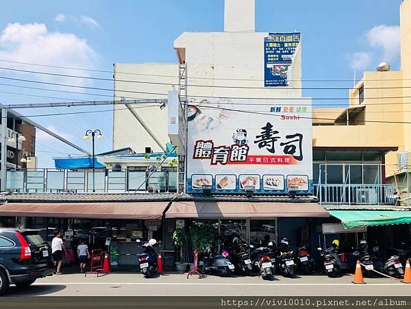 體育館壽司_200816.jpg