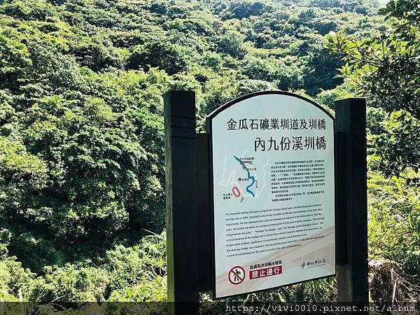 水圳_200919_4.jpg