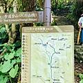 水圳_200919_14.jpg