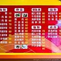 彩虹梯_200919_10.jpg