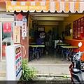 彩虹梯_200919_11.jpg