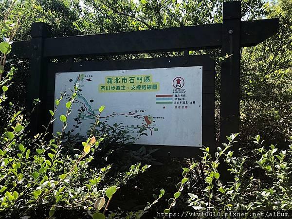 茶山步道_201005_11.jpg