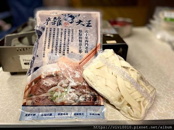 良品開飯_201107_46.jpg
