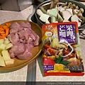 麻辣豆腐跟咖哩醬_201111_4.jpg
