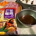 麻辣豆腐跟咖哩醬_201111_5.jpg
