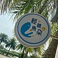 輕親魚朵_210329_33.jpg