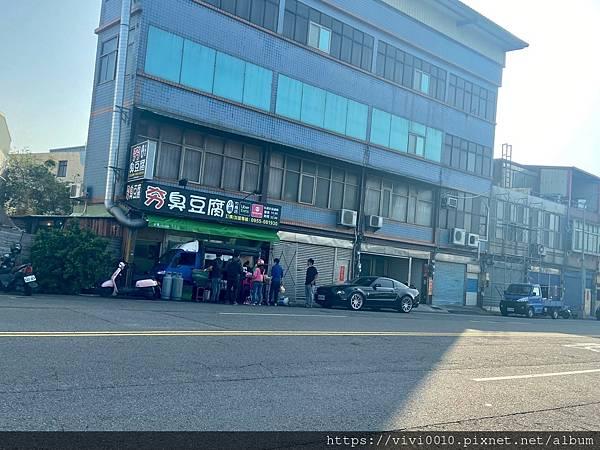 竹南臭豆腐_210406_0.jpg