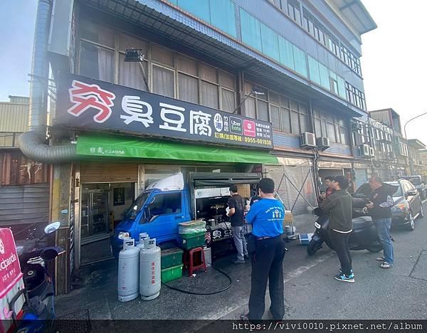 竹南臭豆腐_210406_10.jpg
