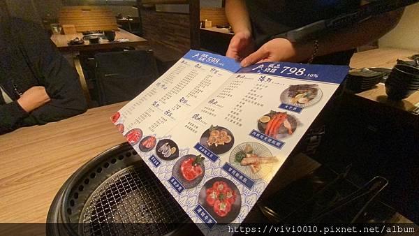 赤富士蘆洲_210416_58.jpg