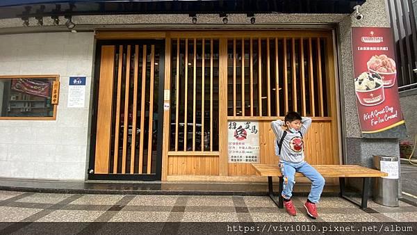 赤富士蘆洲_210416_60.jpg