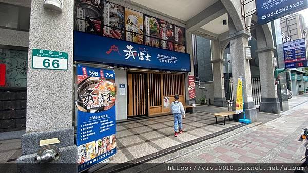 赤富士蘆洲_210416_63.jpg