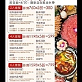 馬辣_210528_21.jpg