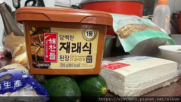 韓式大醬湯_210622_1.jpg