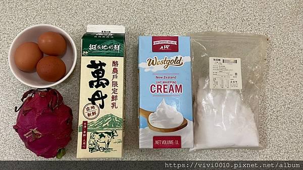 芒果冰淇淋_210628_22.jpg