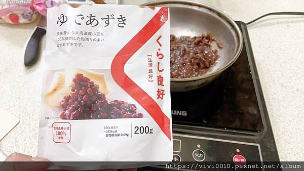 抹茶紅豆麵包_210723_16.jpg