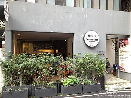 店門.JPG