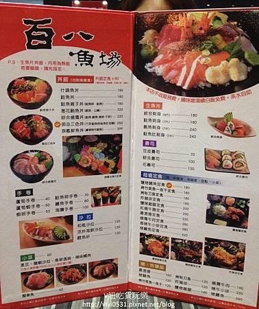 菜單1.JPG