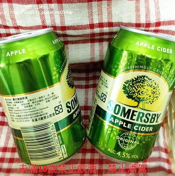 蘋果酒.JPG