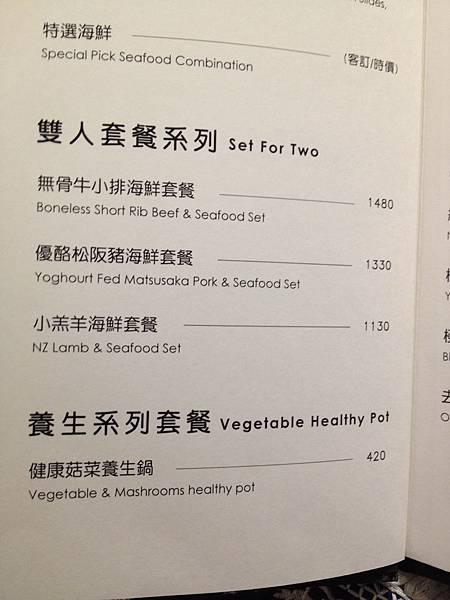 菜單3..jpg